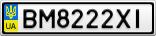 Номерной знак - BM8222XI