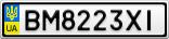 Номерной знак - BM8223XI