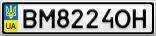 Номерной знак - BM8224OH