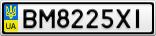 Номерной знак - BM8225XI