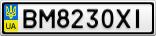 Номерной знак - BM8230XI