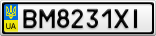 Номерной знак - BM8231XI