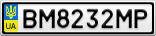 Номерной знак - BM8232MP