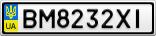 Номерной знак - BM8232XI