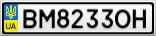 Номерной знак - BM8233OH