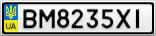 Номерной знак - BM8235XI
