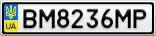 Номерной знак - BM8236MP