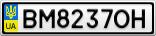 Номерной знак - BM8237OH