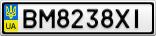 Номерной знак - BM8238XI
