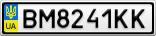 Номерной знак - BM8241KK