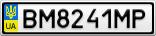 Номерной знак - BM8241MP