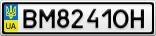 Номерной знак - BM8241OH