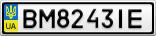 Номерной знак - BM8243IE