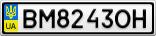 Номерной знак - BM8243OH
