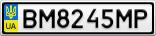 Номерной знак - BM8245MP