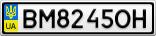 Номерной знак - BM8245OH