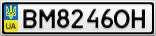 Номерной знак - BM8246OH
