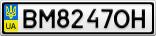 Номерной знак - BM8247OH
