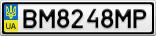 Номерной знак - BM8248MP