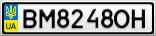 Номерной знак - BM8248OH