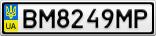 Номерной знак - BM8249MP