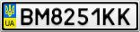 Номерной знак - BM8251KK