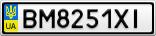 Номерной знак - BM8251XI