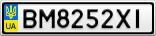 Номерной знак - BM8252XI