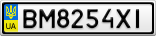 Номерной знак - BM8254XI