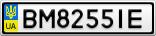 Номерной знак - BM8255IE
