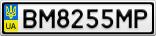 Номерной знак - BM8255MP