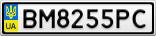 Номерной знак - BM8255PC