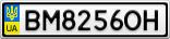 Номерной знак - BM8256OH