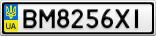 Номерной знак - BM8256XI