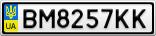 Номерной знак - BM8257KK