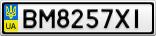 Номерной знак - BM8257XI