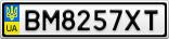 Номерной знак - BM8257XT