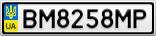 Номерной знак - BM8258MP