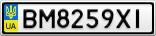 Номерной знак - BM8259XI
