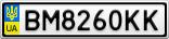Номерной знак - BM8260KK