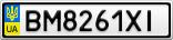 Номерной знак - BM8261XI