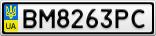 Номерной знак - BM8263PC