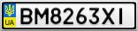 Номерной знак - BM8263XI