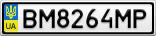 Номерной знак - BM8264MP