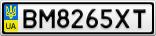 Номерной знак - BM8265XT