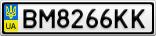 Номерной знак - BM8266KK