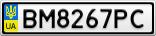 Номерной знак - BM8267PC