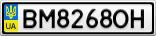 Номерной знак - BM8268OH