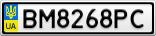 Номерной знак - BM8268PC