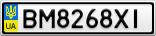 Номерной знак - BM8268XI